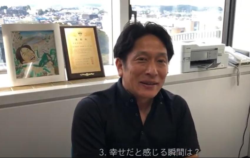 [原晋監督] 📹15の質問 Vol.2 2019年撮影