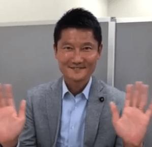 [朝日健太郎参議院議員] 📹応援メッセージ